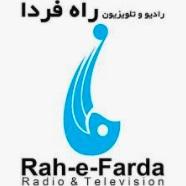 Rah-e-Farda (Radio & Télévision)