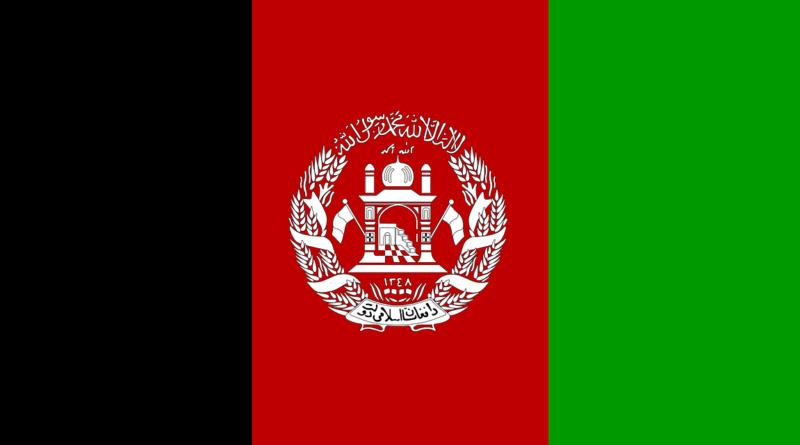 Afghanistan est un pays d'Asie centrale